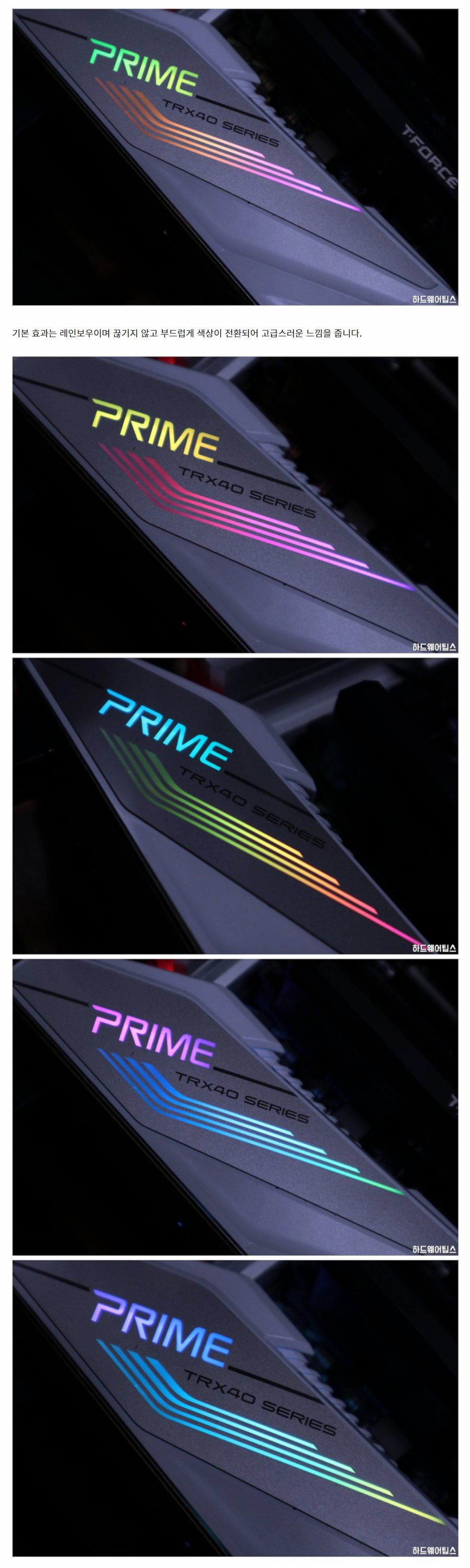 9_ASUS_PRIME_TRX40-PRO.jpg
