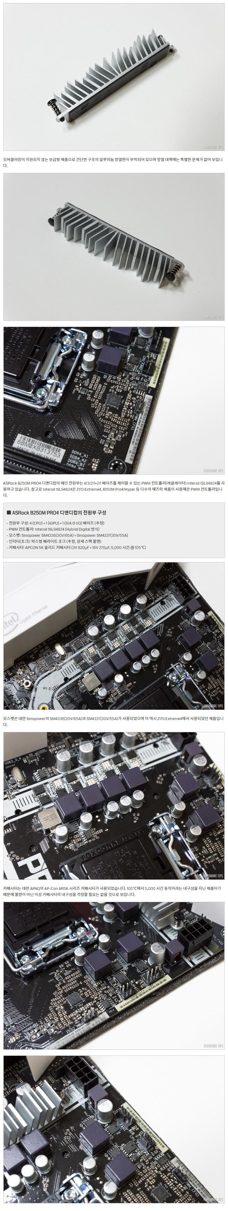 750px - ASRock_B250M_Pro4_8.jpg