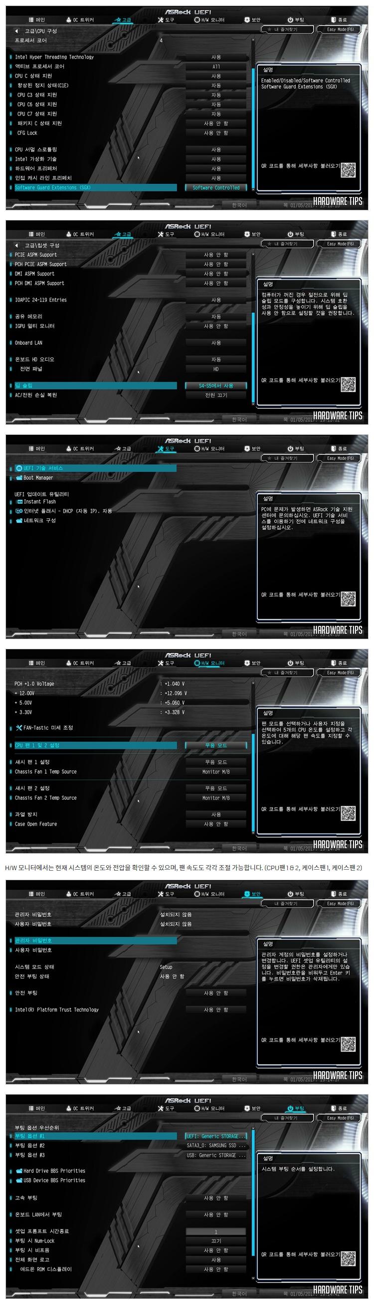 750px - ASRock_B250M_Pro4_10.jpg