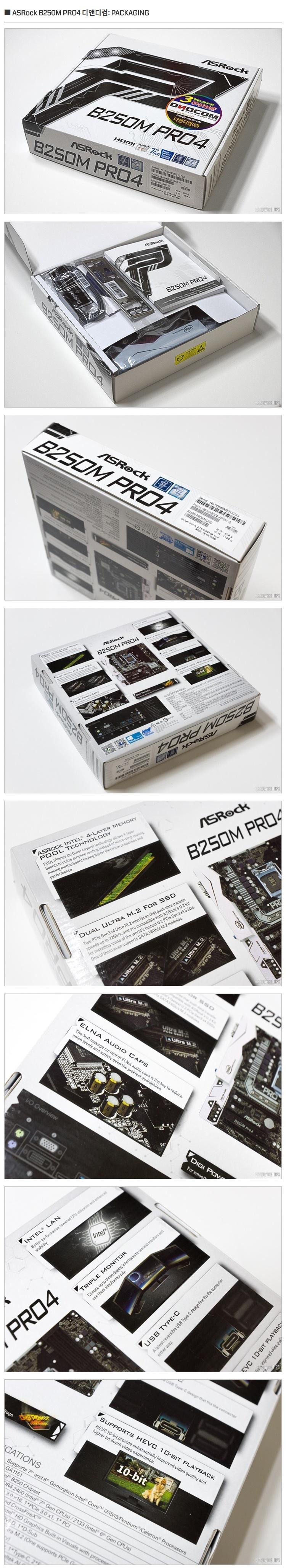 750px - ASRock_B250M_Pro4_3.jpg
