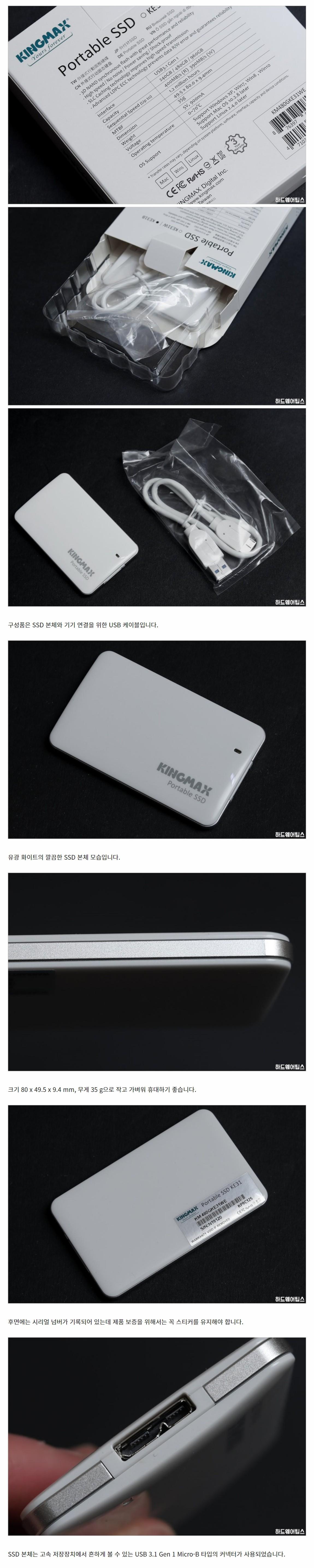 KINGMAX Portable SSD KE31 - s2.jpg