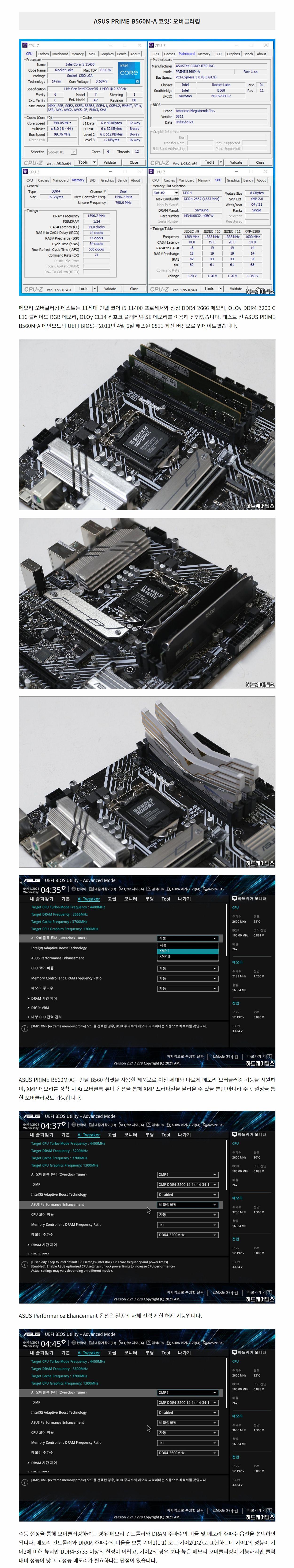 ASUS_PRIME_B560M-A_코잇_7.jpg