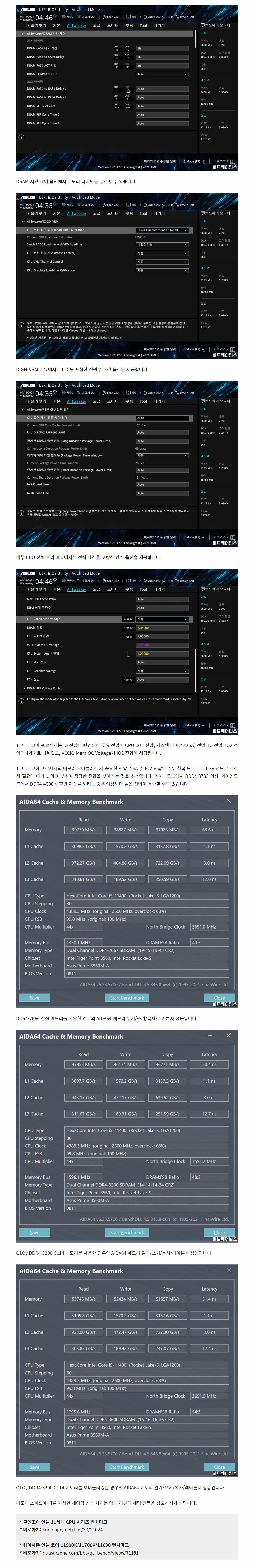 ASUS_PRIME_B560M-A_코잇_8.jpg