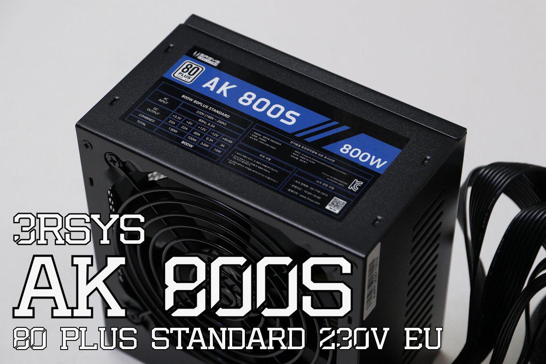 0- 3RSYS AK 800S 80 PLUS STANDARD 230V EU.jpg