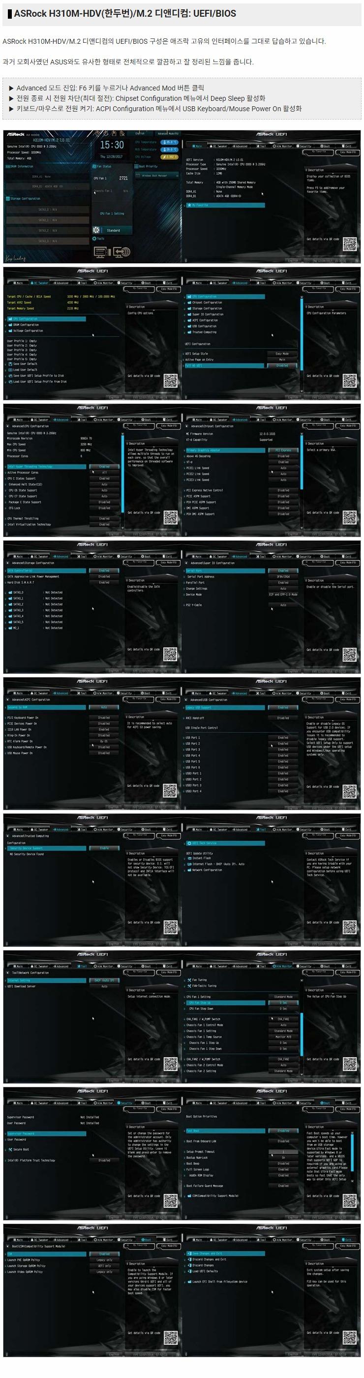 ASRock_H310M-HDV-M.2_7.jpg