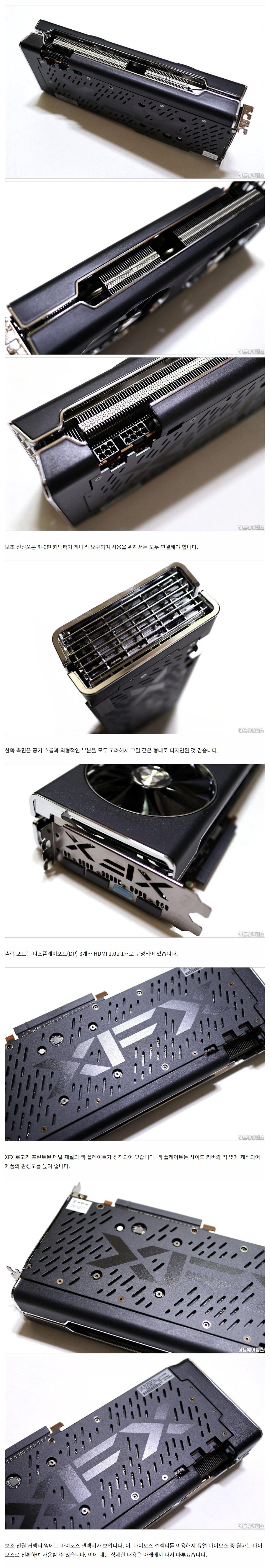 XFX 라데온 RX 5700 XT THICC II ULTRA D6 8GB - 005.jpg