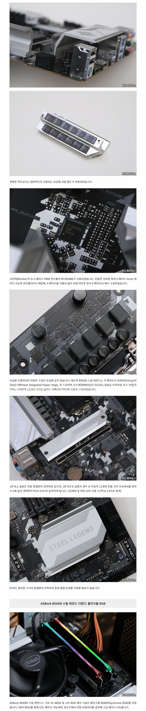 ASRock B560 스틸레전드 디앤디컴 (6).jpg