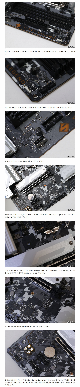 ASRock B560 스틸레전드 디앤디컴 (4).jpg