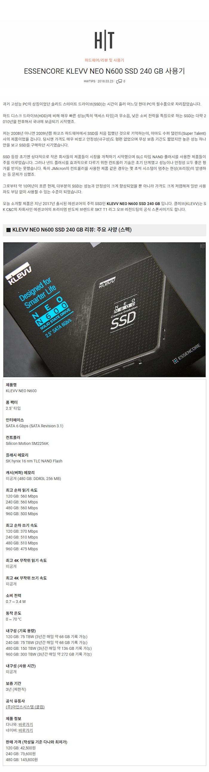 KLEVV_SSD_NEO_N600_1.jpg