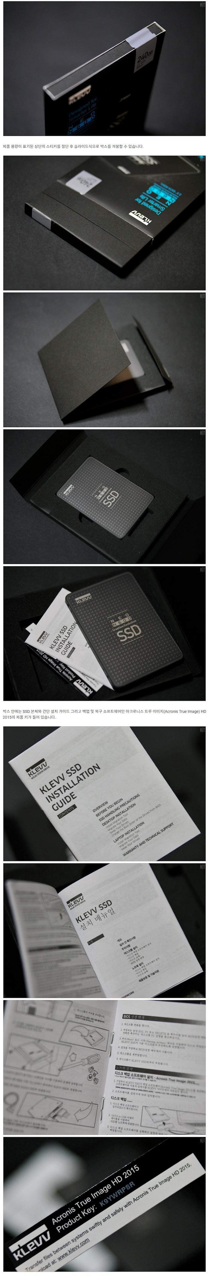 KLEVV_SSD_NEO_N600_3.jpg