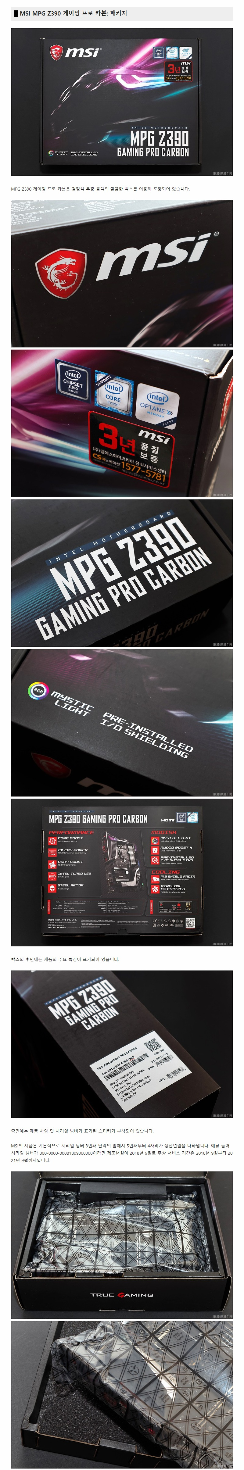 mpg_z390_gaming_pro_carbon_2.jpg