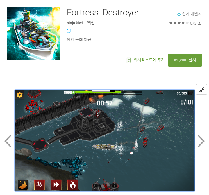 screenshot-play.google.com-2017-05-28-00-35-51.png