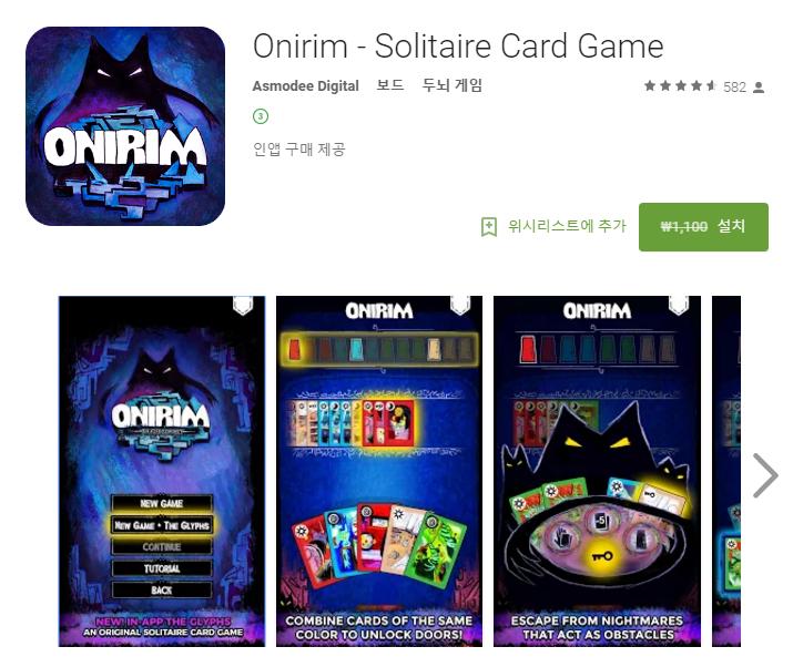 screenshot-play.google.com-2017-05-28-00-39-54.png