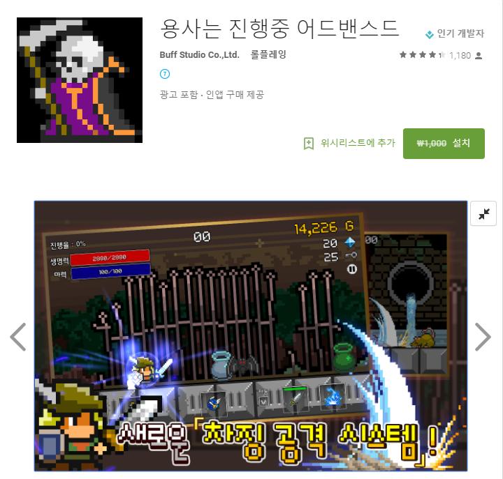 screenshot-play.google.com-2017-05-26-19-18-58.png