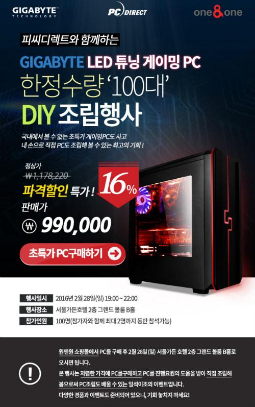 DIY_500PX.JPG