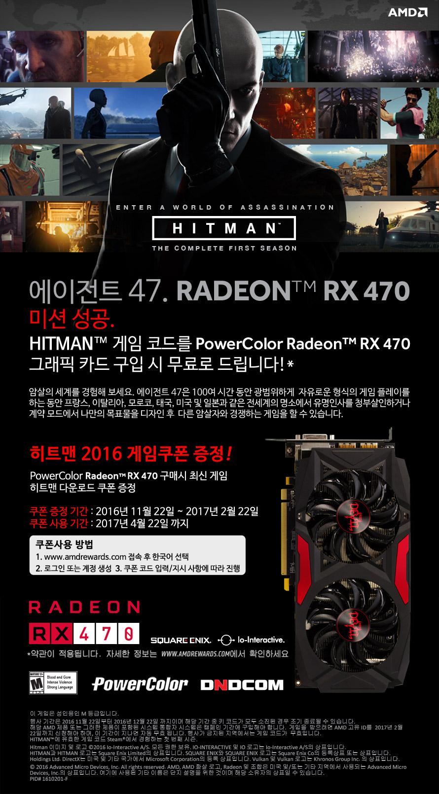 RX470_Hitman_890.jpg