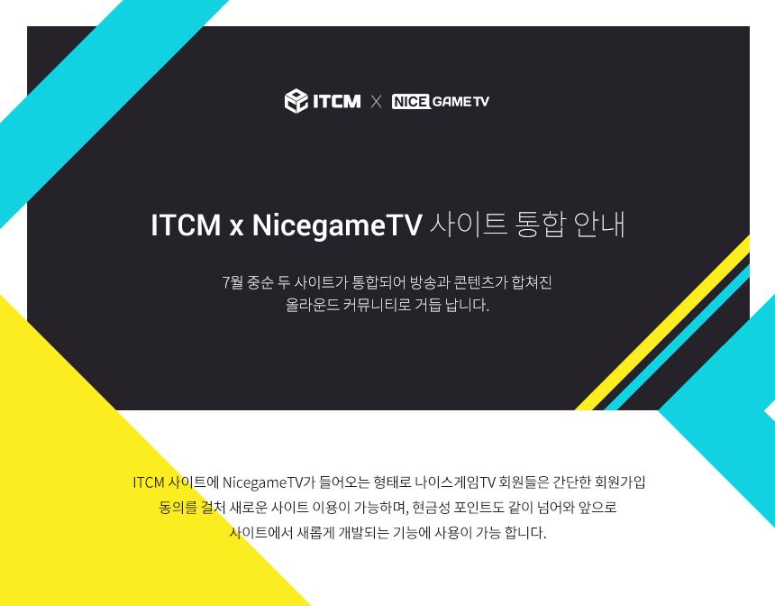 itcmXngtv_detail.jpg