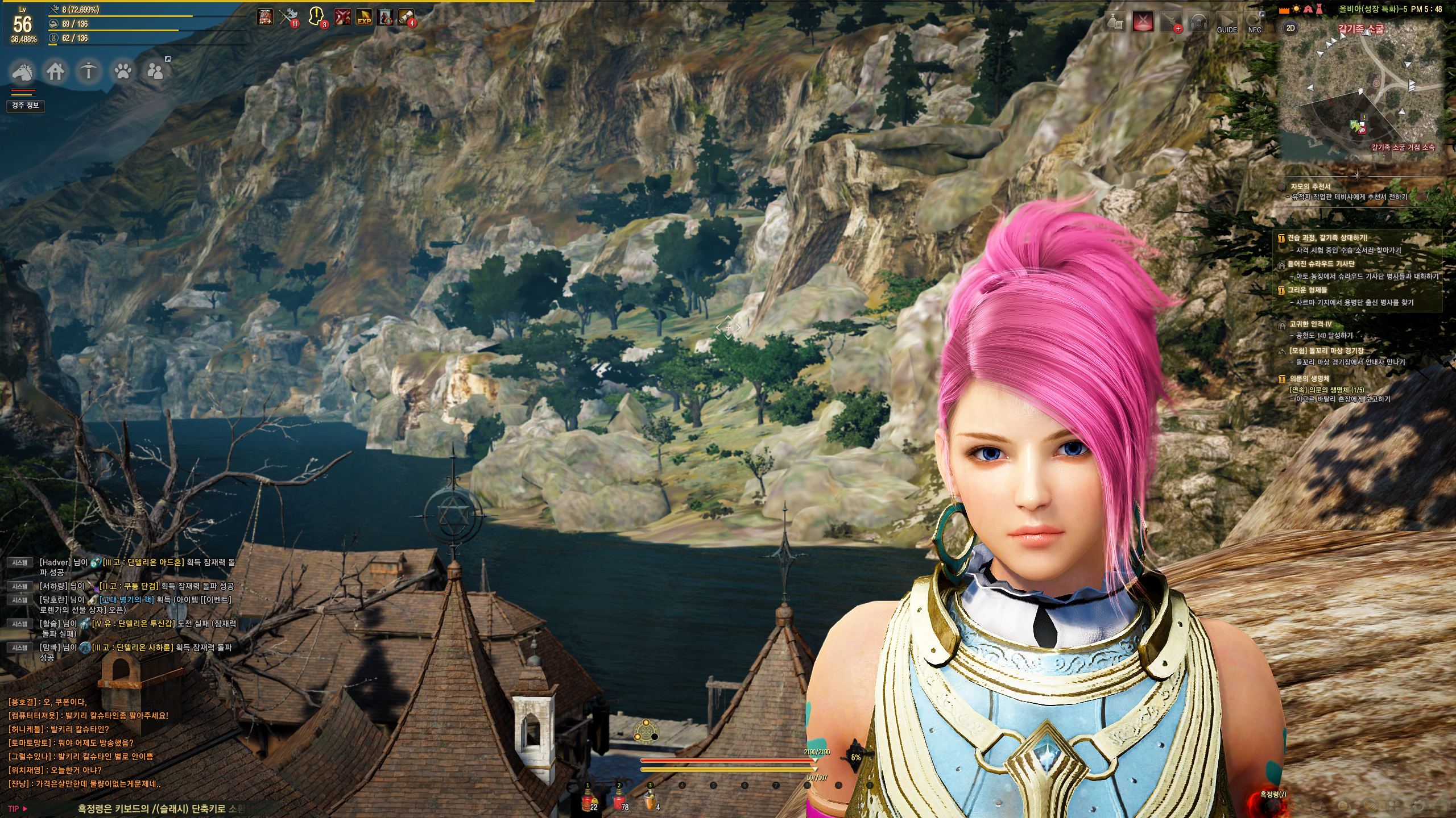 Black Desert Screenshot 2018.02.11 - 15.44.15.75.png