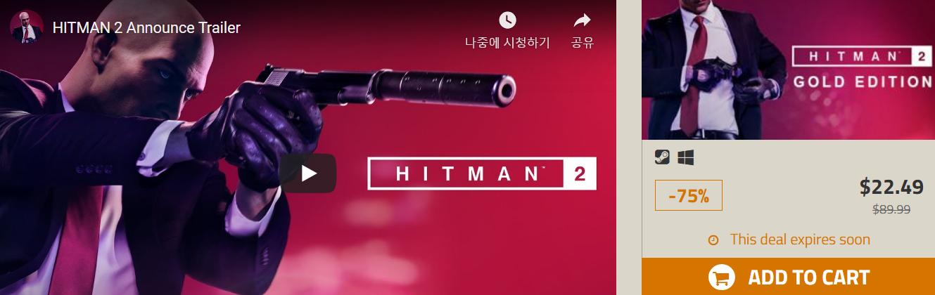 Screenshot_2019-11-23 HITMAN™2 - Gold Edition at a Golden Price.png