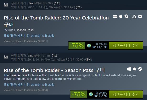 Screenshot_2018-10-23 Rise of the Tomb Raider™ 상품을 Steam에서 구매하고 75% 절약하세요 (1).png
