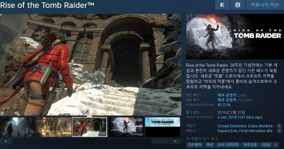 Screenshot_2018-10-23 Rise of the Tomb Raider™ 상품을 Steam에서 구매하고 75% 절약하세요 (2).png