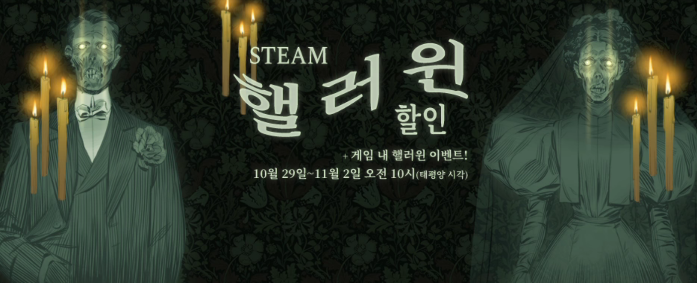 Screenshot_2020-10-30 Steam Store.png