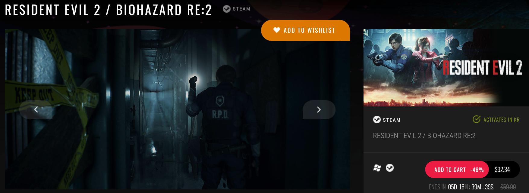 Screenshot_2019-06-05 RESIDENT EVIL 2 BIOHAZARD RE 2.png