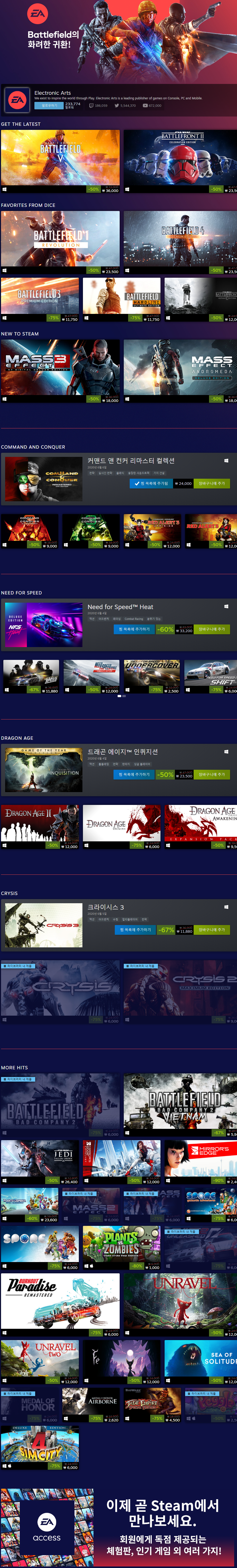 screenshot-store-steampowered-com-sale-electronicarts-1591928065378.png