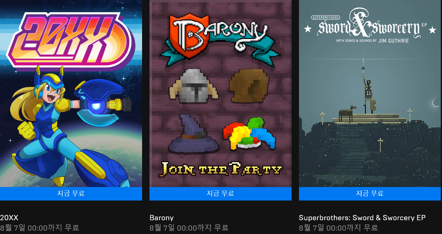 Screenshot_2020-07-30 매주 무료 게임 받기 Epic Games Store.png