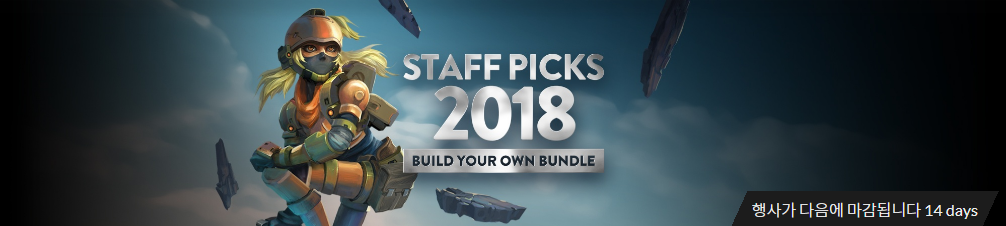 Screenshot_2018-12-22 Fanatical Staff Picks 2018(2).png