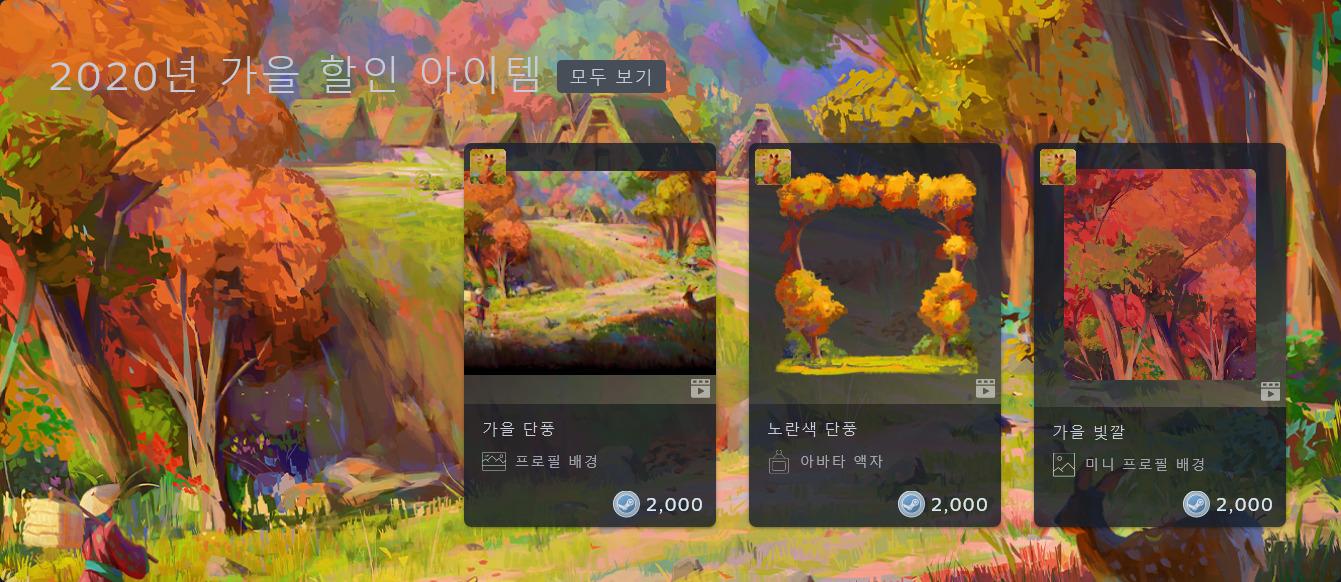 Screenshot_2020-11-26 Steam Points Shop.jpg