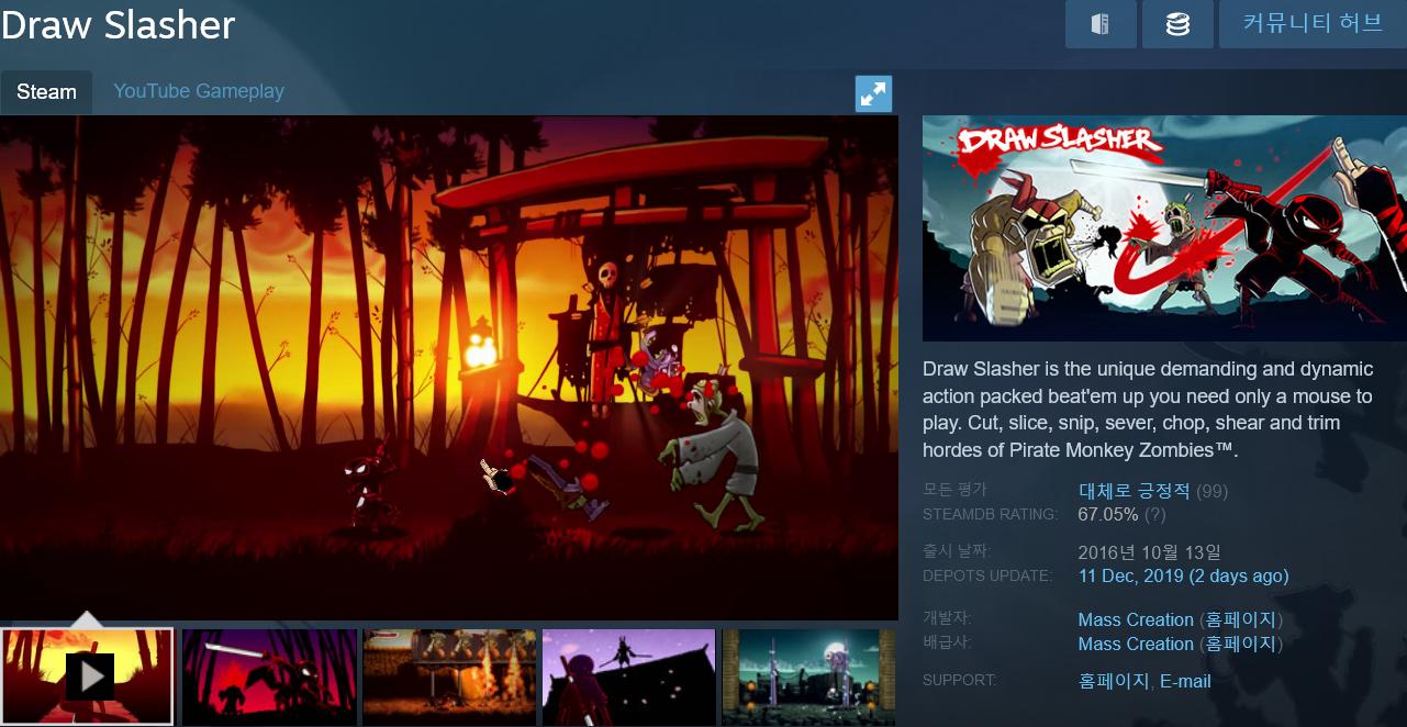 Screenshot_2019-12-14 Draw Slasher 상품을 Steam에서 구매하고 100% 절약하세요 (1).png