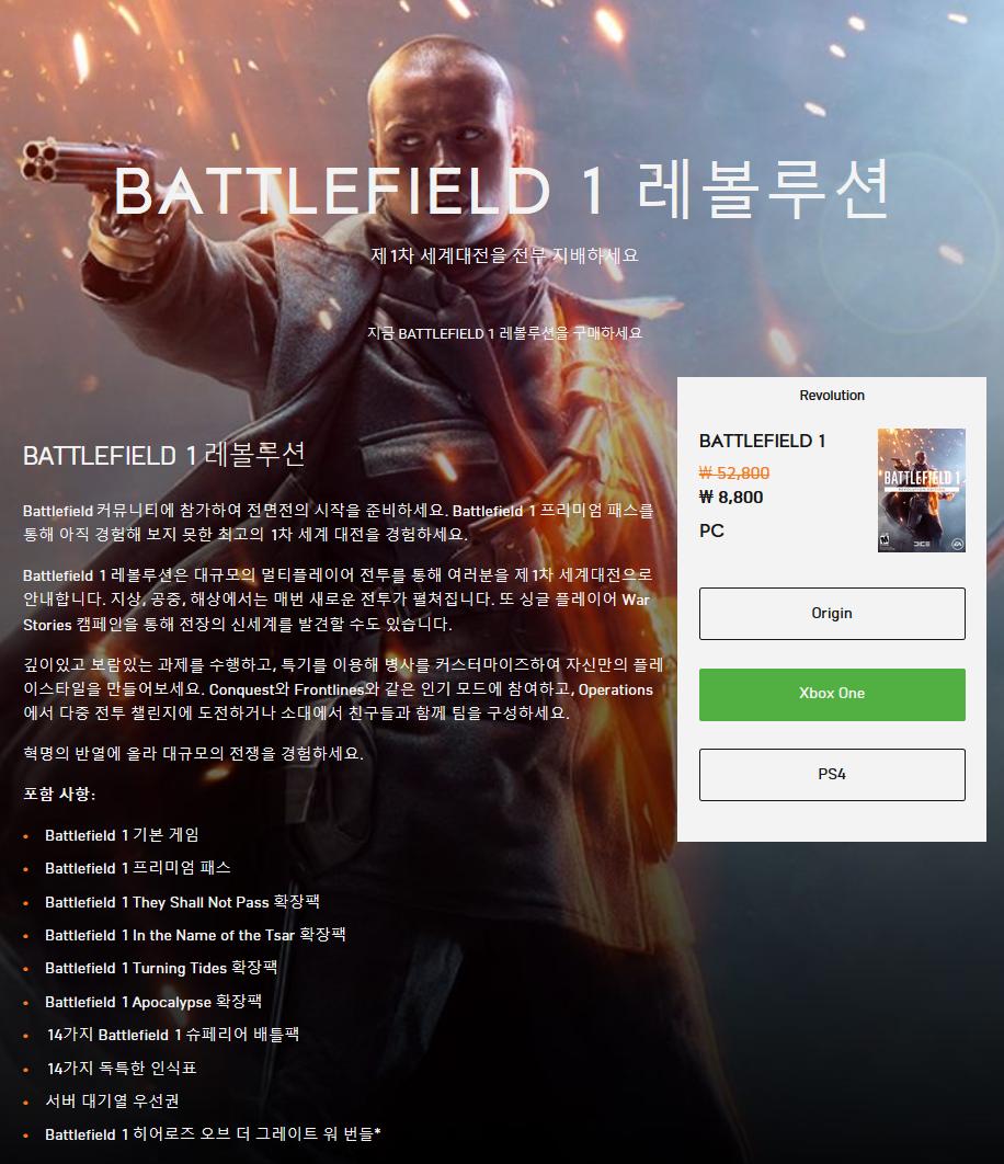 battlefiled1.PNG