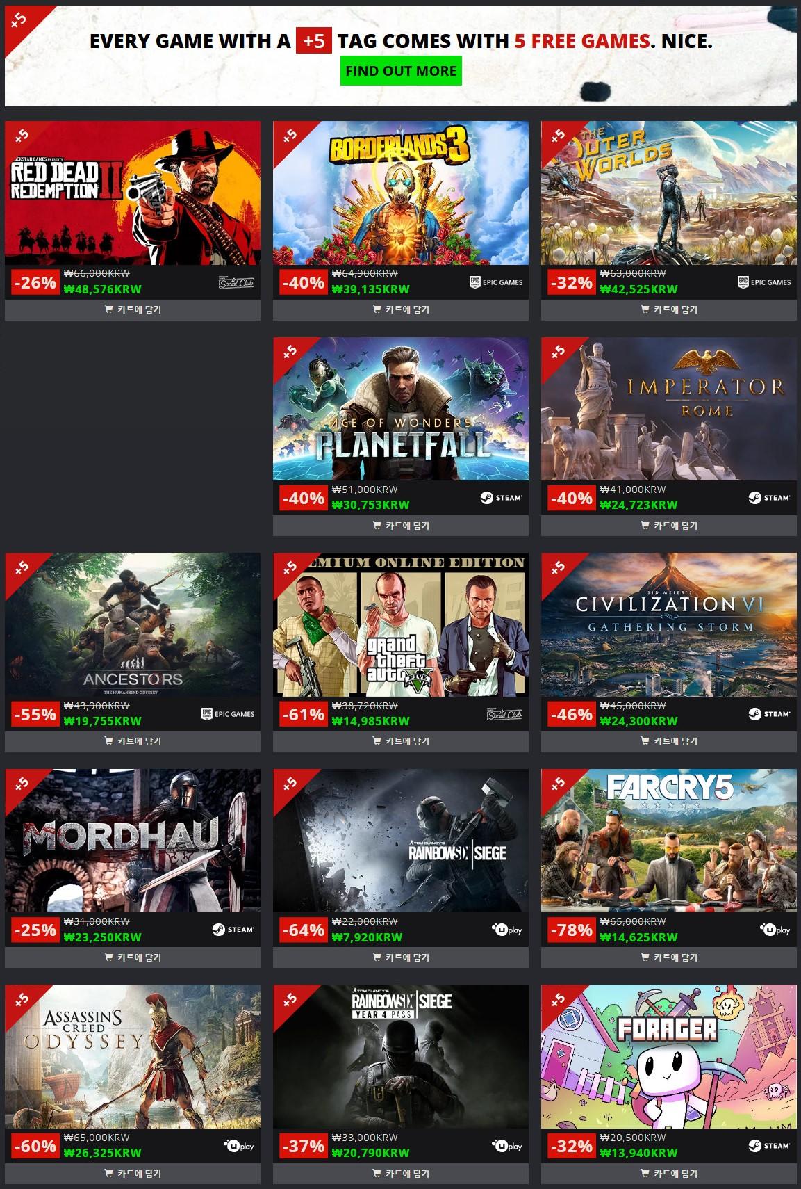 Screenshot_2019-11-22 Black Friday Deals at Green Man Gaming PC Game Keys.jpg