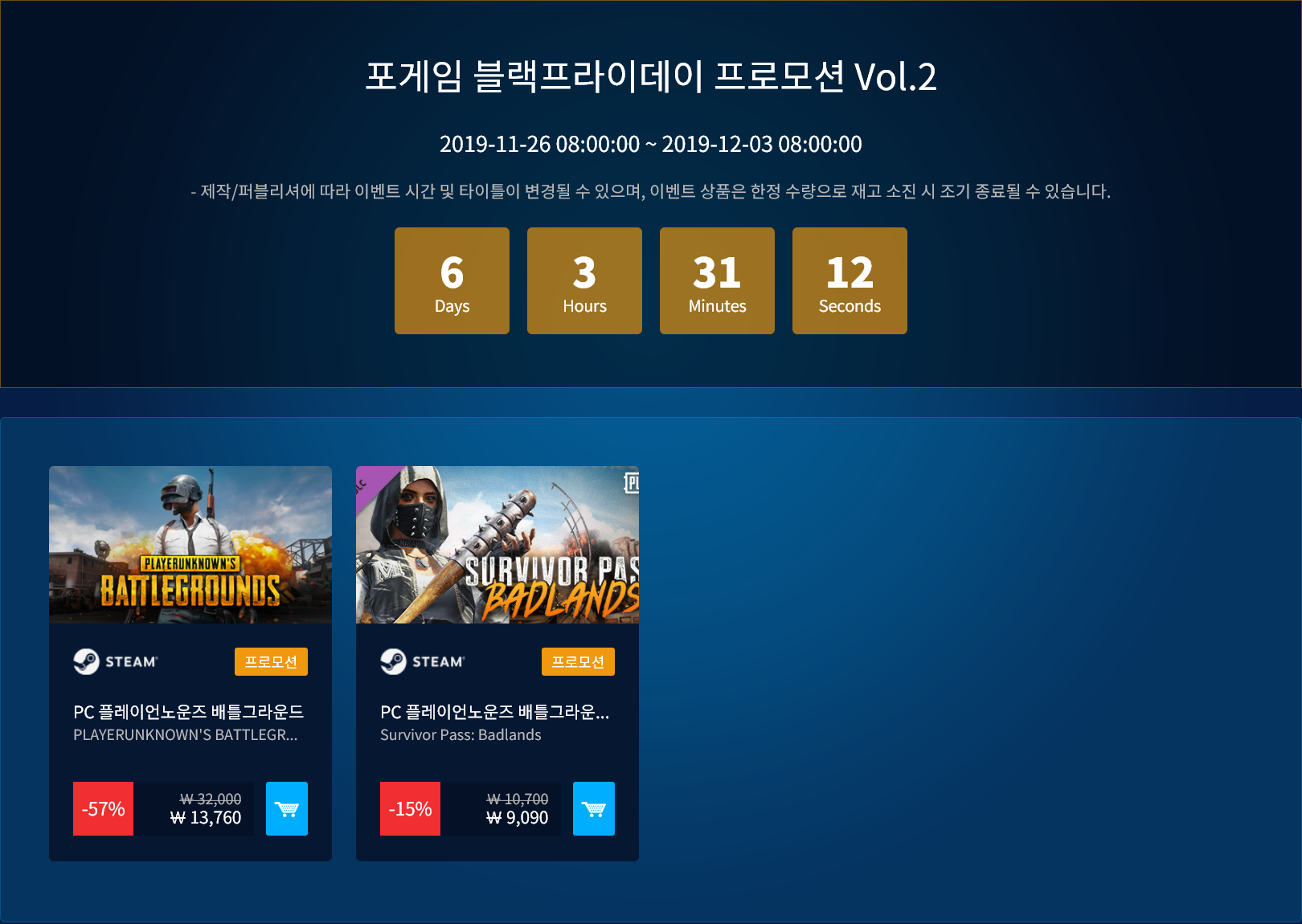 Screenshot_2019-11-27 포게임.png