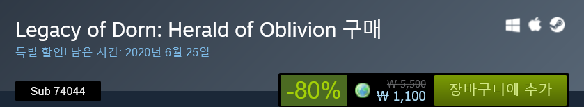 Screenshot_2020-06-16 Legacy of Dorn Herald of Oblivion 상품을 Steam에서 구매하고 80% 절약하세요 .png