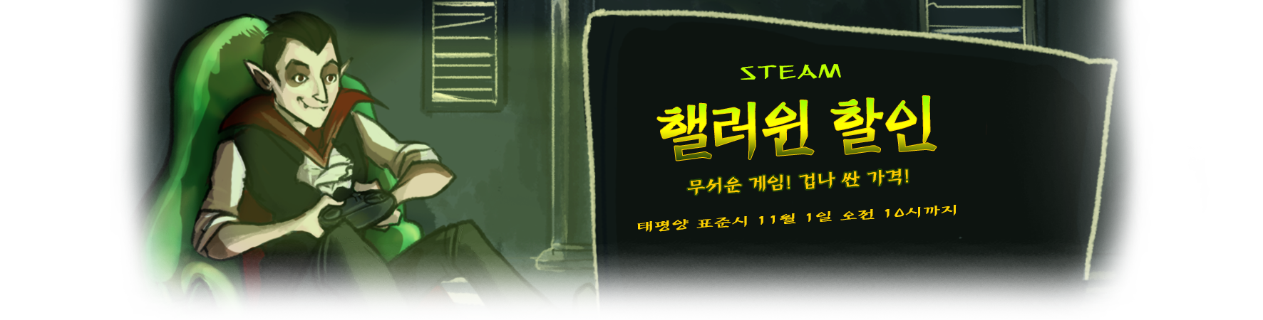 page_bg_koreana.png