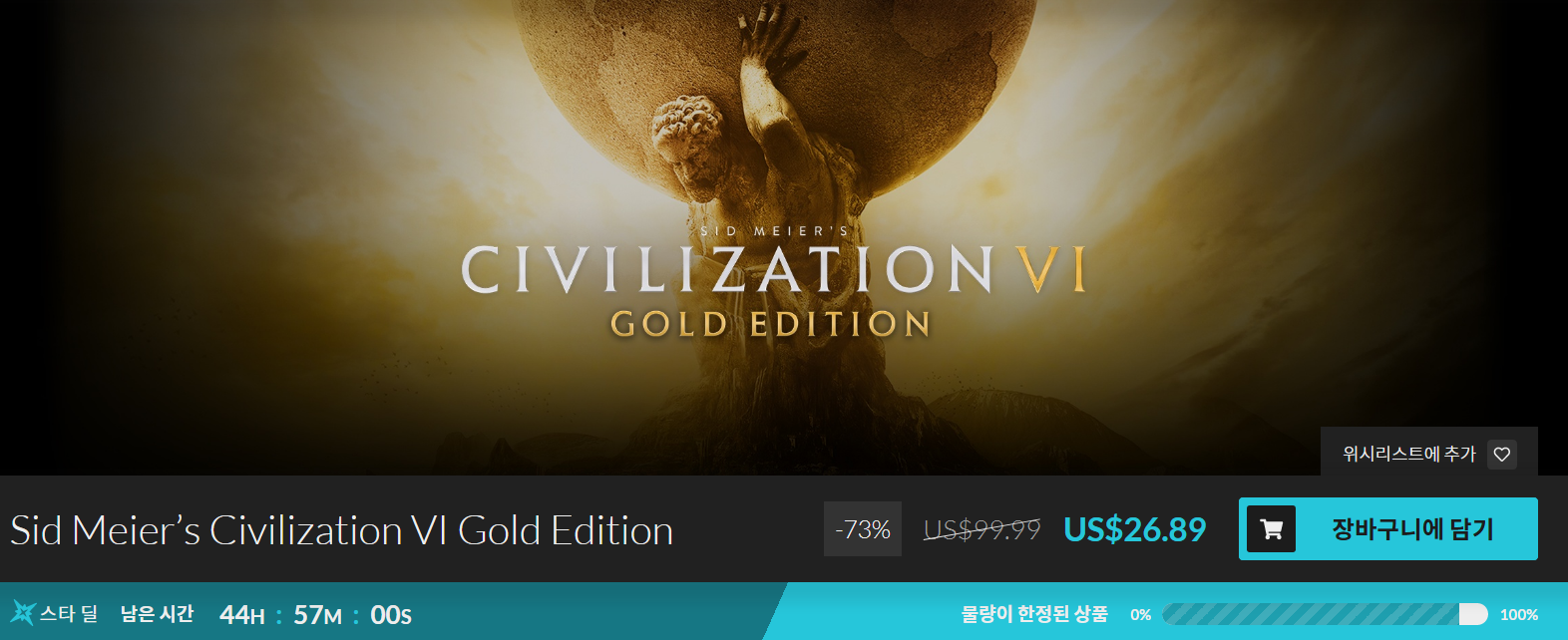 Screenshot_2019-01-22 Sid Meier's Civilization VI Gold Edition Linux Mac Steam Fanatical.png
