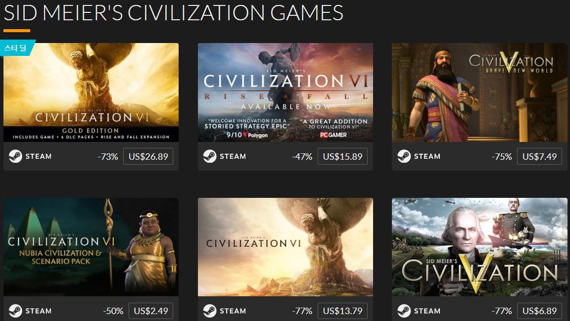 Screenshot_2019-01-22 Sid Meiers Civilization Games PC 및 Steam 키 페이지 1 Fanatical.png