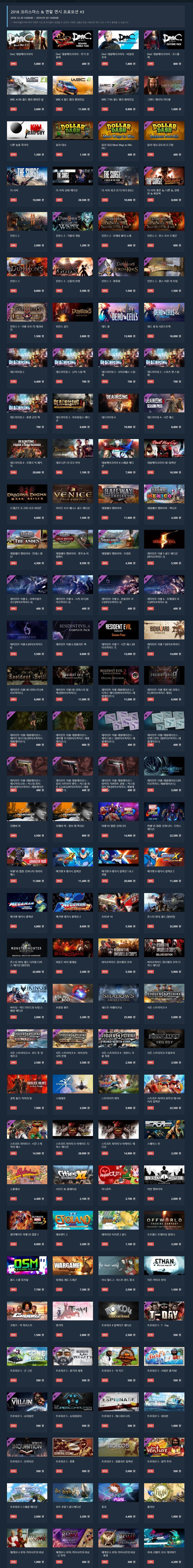 Screenshot_2018-12-20 다이렉트게임즈 - 이벤트(2).jpg