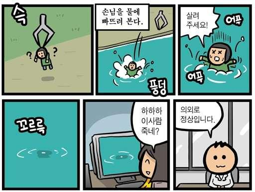 090429_게임학원_09.jpg