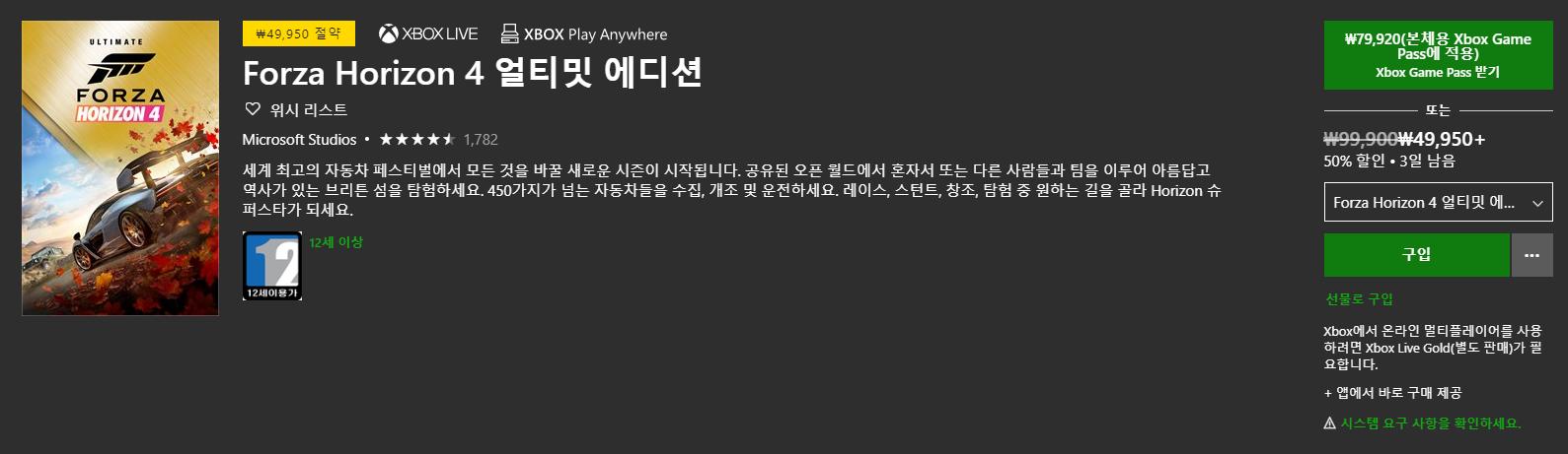 주석 2019-10-05 165742.png