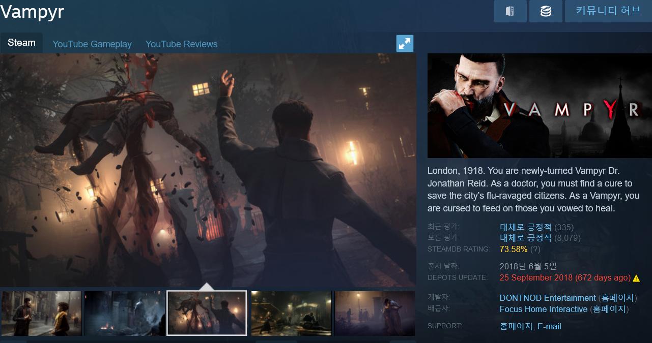 Screenshot_2020-07-29 Vampyr 상품을 Steam에서 구매하고 75% 절약하세요 .png