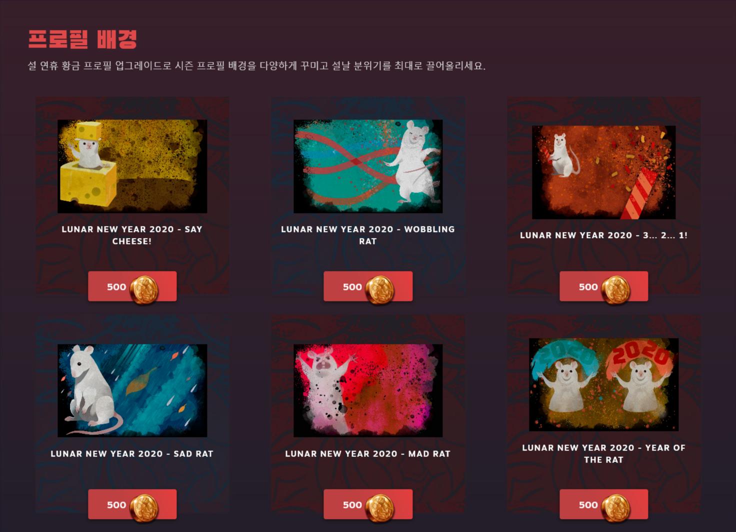 Screenshot_2020-01-24 The Lunar New Year Market(6).png