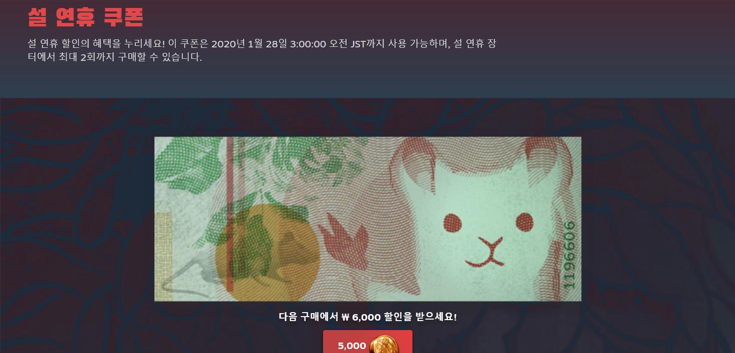 Screenshot_2020-01-24 The Lunar New Year Market.png