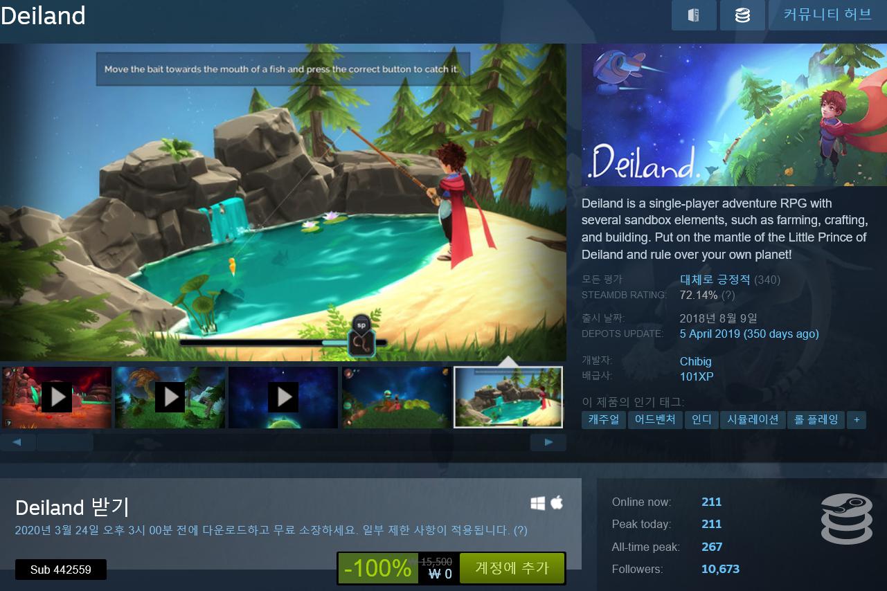 Screenshot_2020-03-20 Deiland 상품을 Steam에서 구매하고 100% 절약하세요 .png