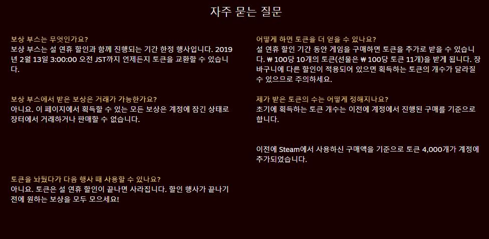 설 연휴 세일 4.png