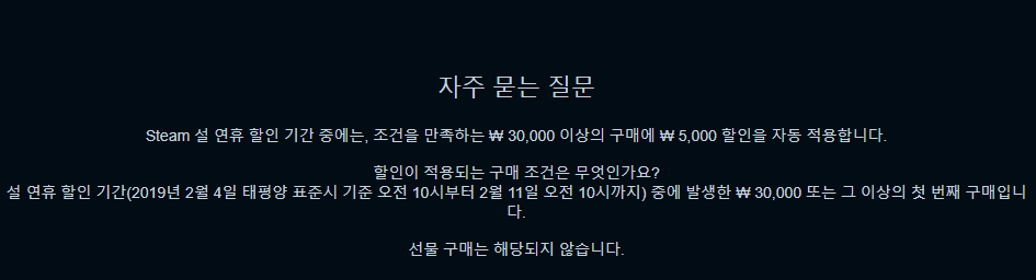 설 연휴 세일 2.png