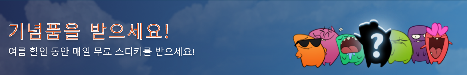 Screenshot_2020-06-26 Steam에 오신 것을 환영합니다.png