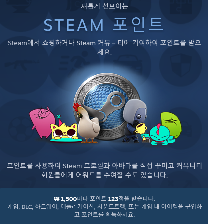 Screenshot_2020-06-26 Steam Points Shop.png